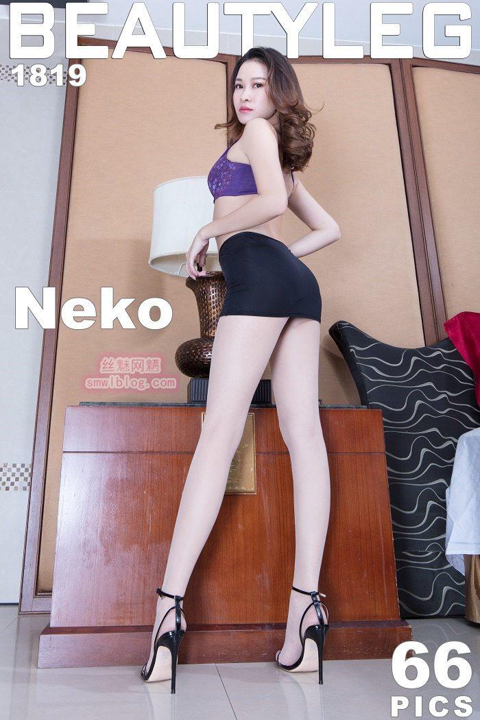 [Beautyleg]美腿寫真 2019.09.13 No.1819 Neko[66P/375M]
